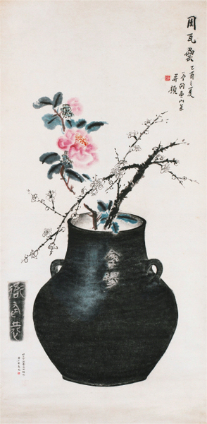 Huang Binhong 1864-1955 - CAMELLIA AND BRONZE RUBBING